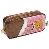 San-X 懶懶熊 拉拉熊 巧克力變裝 筆袋 收納袋