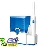 [7東京直購] 日本大人氣 panasonic 國際牌 口腔洗淨機 (潔牙器) (沖牙機) EW-DJ61