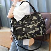 外貿單正韓女包牛津布防水大包時尚簡約手提單肩包旅行袋優樂居生活館