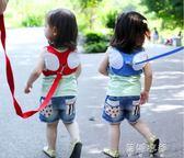 防走失背包嬰兒童安全帶牽引繩寶寶學步帶小孩防走丟帶溜娃繩親子  蓓娜衣都
