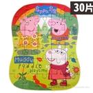 粉紅豬小妹拼圖 30片造型拼圖盒 PG035E/一盒入(促160) Peppa Pig 京甫正版授權 台灣製造