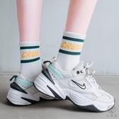 4雙裝透氣運動襪情侶中筒襪夏薄款長筒襪【小酒窩服飾】