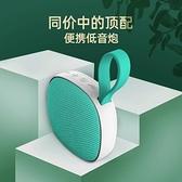 便攜式布藝防水5w迷你小音箱插卡磁吸超音質藍芽音箱小鋼炮