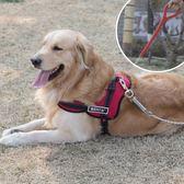 寵物繩狗練子牽引繩中型大型犬狗繩【雙十一狂歡8折起】
