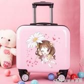 新款兒童拉桿箱粉色夏令營卡通定制Logo可愛公主小學生行李箱女孩 NMS樂事館新品