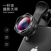 手機廣角鏡頭長焦距高清專業拍攝15x微距單眼蘋果安卓通用人像背景虛化攝影攝像放大像素 電購3C
