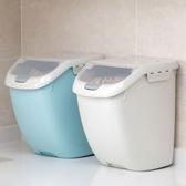 米桶居家家塑料密封防蟲儲米箱30 斤米缸家用放面粉收納盒廚房裝米桶【 出貨八折搶購】