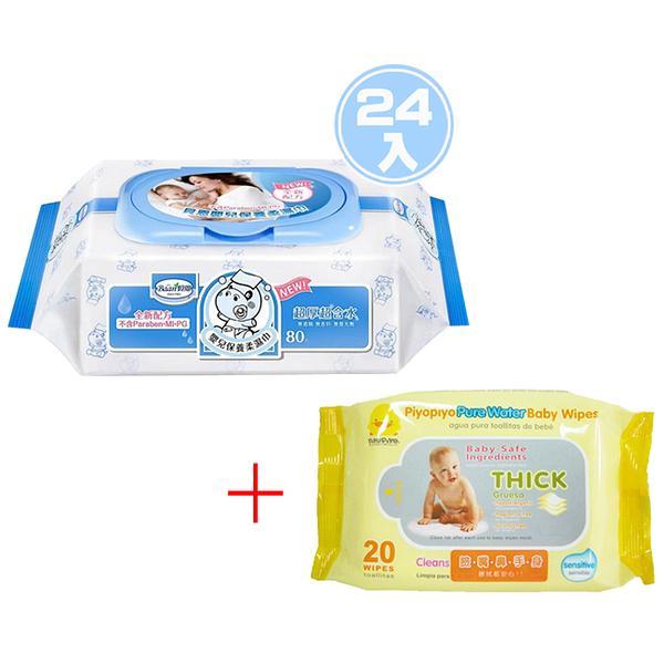 【奇買親子購物網】貝恩Baan NEW嬰兒保養柔濕巾80抽24入+黃色小鴨嬰兒柔濕巾(20抽)*1