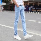 韓版夏季天藍色褲子男修身小腳褲薄款彈力休閒牛仔褲男士長褲潮流