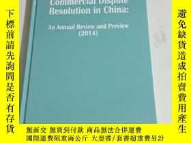 二手書博民逛書店Commercial罕見Dispute Resolution in China An Annual Review