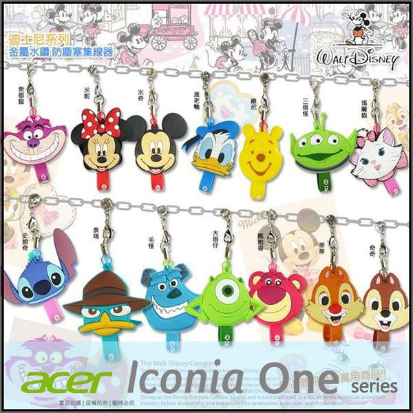 ☆1正版 迪士尼 金屬水鑽集線器/防塵塞/耳機線/傳輸線/Acer Iconia One 7 B1-750/One 8 B1-820