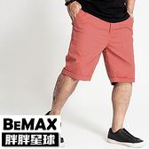 【胖胖星球】中大尺碼‧質感反摺褲管休閒短褲 38~48腰‧加大【87014】