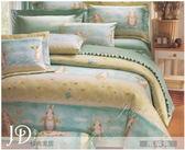 5*6.2 兩用被床包組/純棉/MIT台灣製 ||風箏兔||