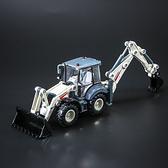 1:50雙向鏟車挖土機裝載車 耐摔結實 全合金汽車模型玩具-享家