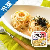 桂冠義大利麵-奶油明太子335g【愛買冷凍】