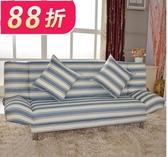 沙發簡易沙發兩用懶人布藝沙發床小戶型折疊沙發床1.8米出租房經濟型(快速出貨)