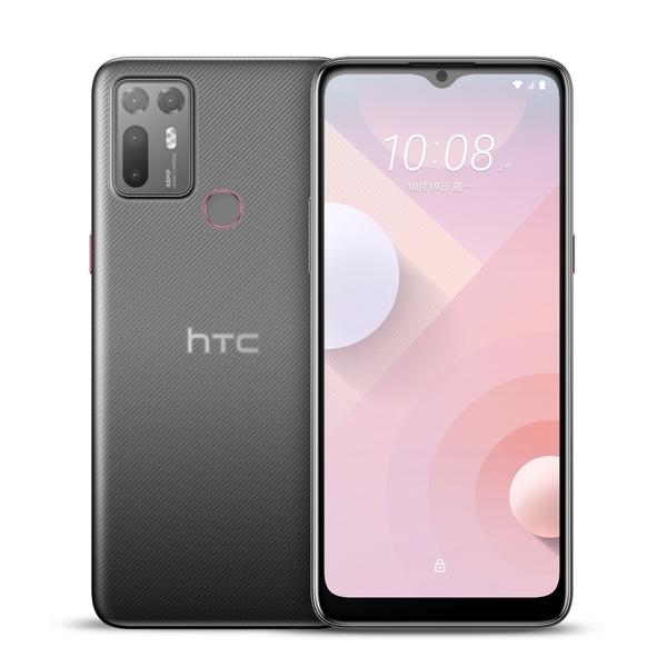 HTC Desire 20+ (6G/128G) 6.5吋美顏智慧機 D20+