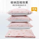 現貨快出 真空壓縮袋裝棉被子衣物收納袋學生行李特大號搬家打包袋
