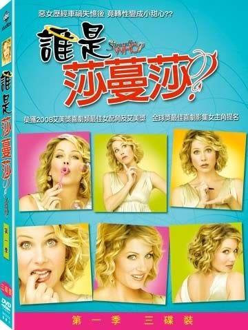 歐美影集 誰是莎蔓莎 第一季 DVD (購潮8)