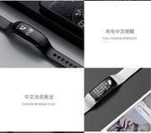 【免運快出】 運動智慧手環防水多功能記計步器手錶.YTL 奇思妙想屋