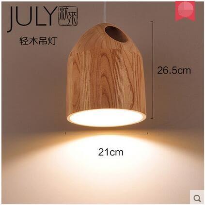 美術燈 簡約木質吊燈單頭 創意餐廳吧台手工雕藝術刻特色輕木頭燈具-不含光源
