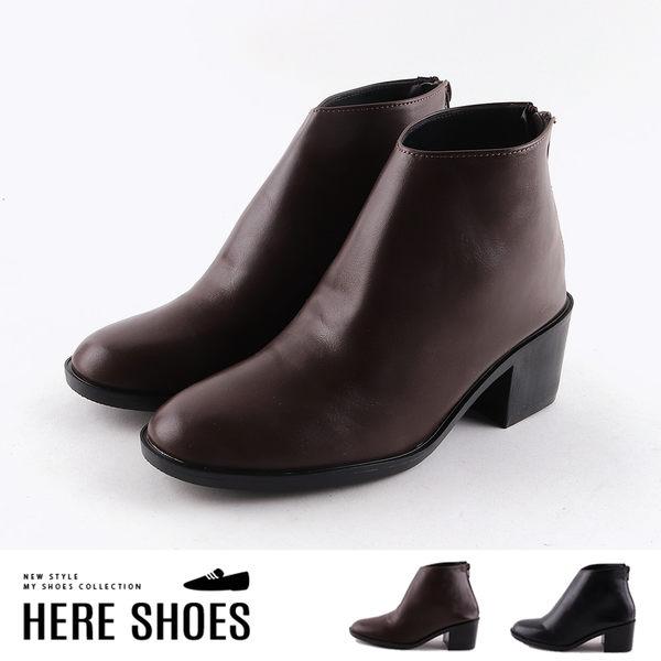 [Here Shoes]靴子-MIT台灣製 跟高6cm 皮質鞋面 簡約質感 後拉鍊純色短靴-KW9395