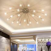 吸頂燈 室燈 簡約北歐燈具現代簡約led吸頂燈創意個性客廳燈家用兒童房溫馨臥室燈 DF 全館免運