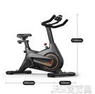 動感單車家用磁控健身房室內運動自行車靜音腳踏鍛煉器材 快速出貨