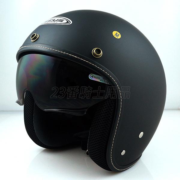 【瑞獅ZEUS 安全帽 ZS 388A 素色 消光黑】超輕量 內藏墨鏡 半罩 復古帽 內襯可拆