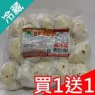 買一送一良月芝麻流餡包 480G /包【...