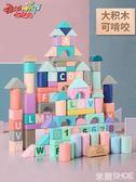 益智玩具 兒童積木玩具3-6周歲男孩1-2歲女孩寶寶木制木頭積木拼裝玩具益智