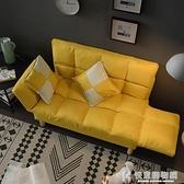 躺椅懶人沙發網紅款單人小戶型臥室可愛女孩雙人摺疊椅子現代簡約 NMS快意購物網