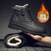 冬季馬丁靴男保暖加絨高幫棉鞋新款男士中筒雪地靴防水短 童趣屋