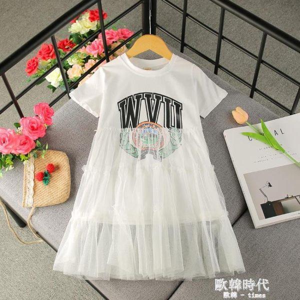 女童時尚夏季洋裝韓版洋氣拼接網紗裙女寶寶蛋糕裙長裙 歐韓時代