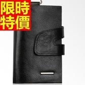 鑰匙包 皮套 男女配件-嚴選超夯汽車機車多功能型61b23【巴黎精品】