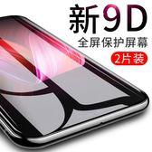 oppor11鋼化膜oppor15水凝膜r11sr9s手機膜高清r15夢境版全屏覆蓋plus抗藍光月光節88折