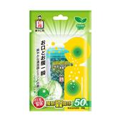 森下仁丹魔酷雙晶球勁涼薄荷50粒【康是美】