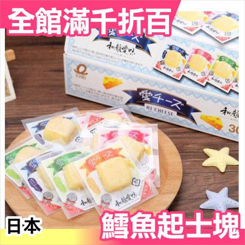 【小福部屋】日本 一榮和顏愛味 鱈魚 起士塊 零食 團購 120g (2盒組)【新品上架】
