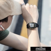 手錶時刻美手錶男學生青少年潮流小方塊防水防摔夜光電子手錶 【雙十二狂歡】