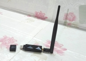 RT3070 USB無線網卡 可拆6DBI天線支持LINUX 隨身WIFI 接收穩定 流行花園