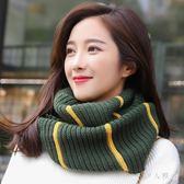 男女情侶款冬季保暖圍巾韓版學生兩圈針織毛線圍脖百搭套頭脖套 ys8294『伊人雅舍』