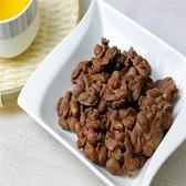 【吳師傅烘焙工坊】巧克力花生組合A (牛肉酥3入+蛋黃酥3入+巧克力花生2入)