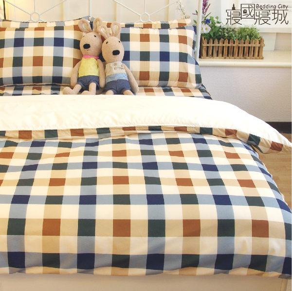 絲絨棉感 - 雙人被套 [床包式 英式格紋] 繽紛色彩 寢國寢城台灣製