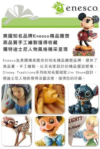 聖誕禮物《Enesco精品雕塑》迪士尼米妮聖誕塑像-Merry Minnie(Disney Traditions)★funbox生活用品★_EN84882