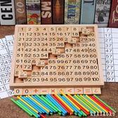 益智積木兒童玩具3-7周歲認數字男孩子益智力積木女寶寶4-6歲男童 XY6989【KIKIKOKO】