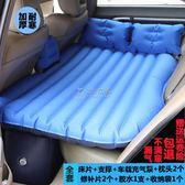 車載空氣床 通用汽車車震用品旅行床墊SUV後排轎車後座睡墊車內氣墊 俏女孩