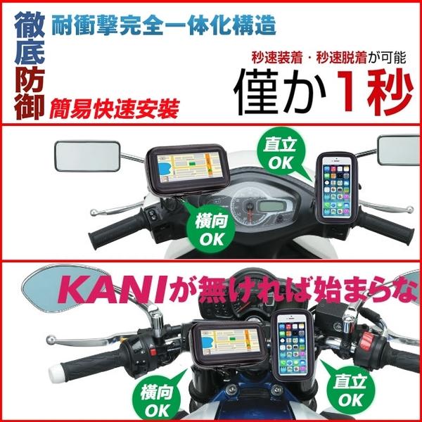 kymco ktr fi 125 racing s many vjr techno雷霆彪虎光陽三冠王奔騰摩托車改裝手機座