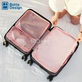 旅行箱收納袋套裝一體式旅遊出差衣服分類整理收納包  走心小賣場YYP