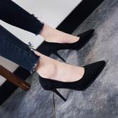 高跟鞋五厘米高跟鞋女尖頭細跟黑色職業工作鞋中跟3-5cm7大學生禮儀單鞋 伊蒂斯