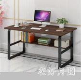 電腦桌家用經濟型簡約現代學生宿舍寫字臺桌子 QW6644【衣好月圓】